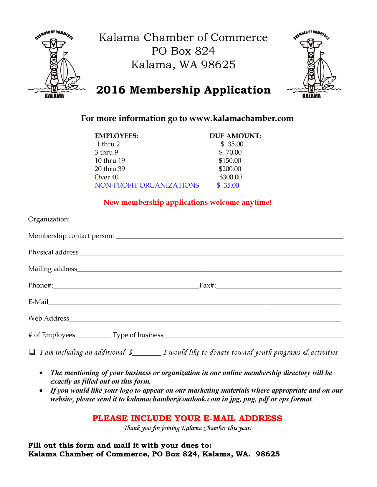 2016 Membership Application